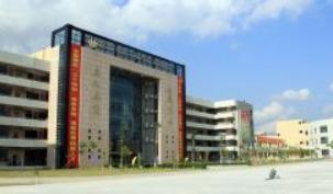 深圳市龙岗区第二职业技术学校.png