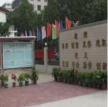 湛江第十五职业高级中学.png