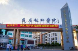 茂名技师学院.png