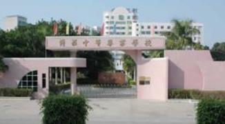 博罗中等专业学校.png