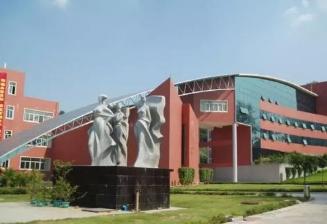 广州市最好的公办中职学校排名——广州市纺织服装职业学校.png
