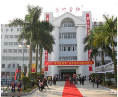 湛江艺术学校