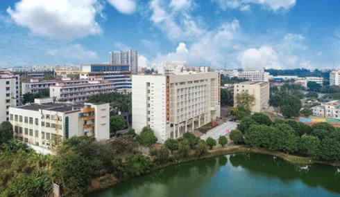 湛江财贸中等专业学校