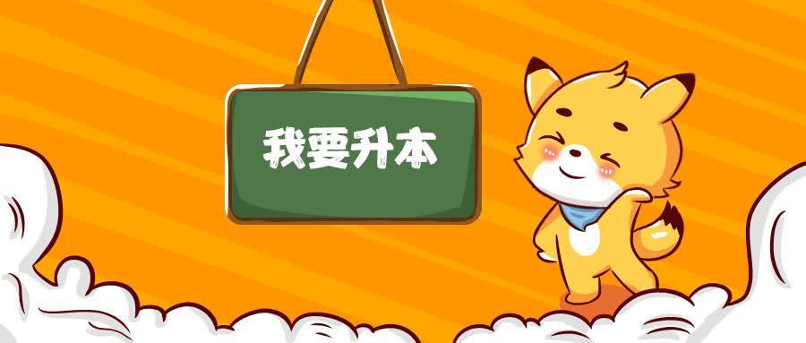src=http___inews.gtimg.com_newsapp_match_0_10911967230_0.jpg&refer=http___inews.gtimg.jpg