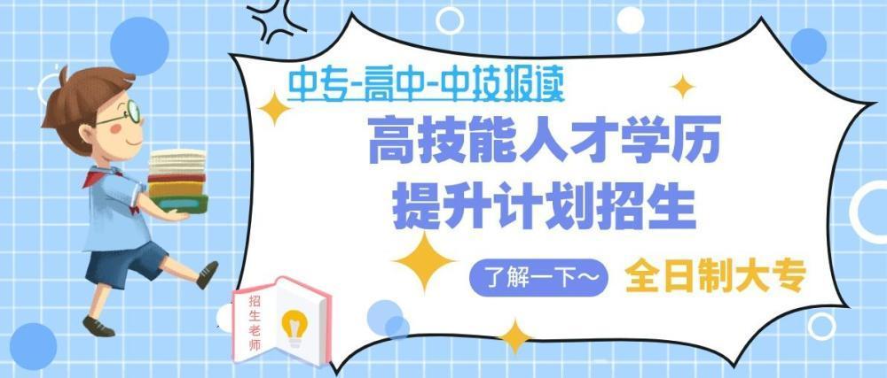 src=http___inews.gtimg.com_newsapp_bt_0_13494809662_1000&refer=http___inews.gtimg.jpg
