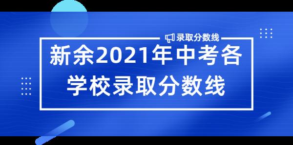 凡科快图导出20210722-0105616.png